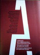 Антологія сучасної австрійської поезії