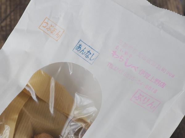 151017_warashibe_3