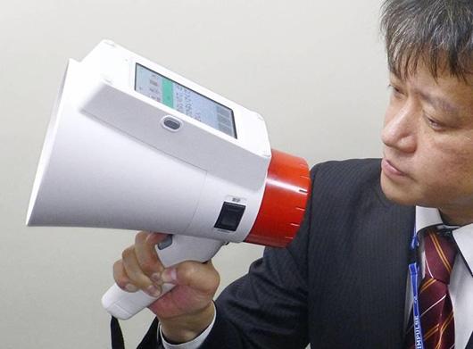 Panasonic выпустил умный мегафон-переводчик