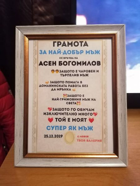 """Слави Трифонов """"продава"""" пръстени с диаманти за 30 лв"""