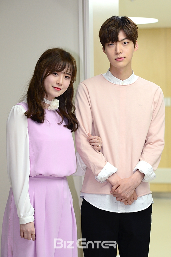 Image result for ahn jae hyun and gu hye sun wedding