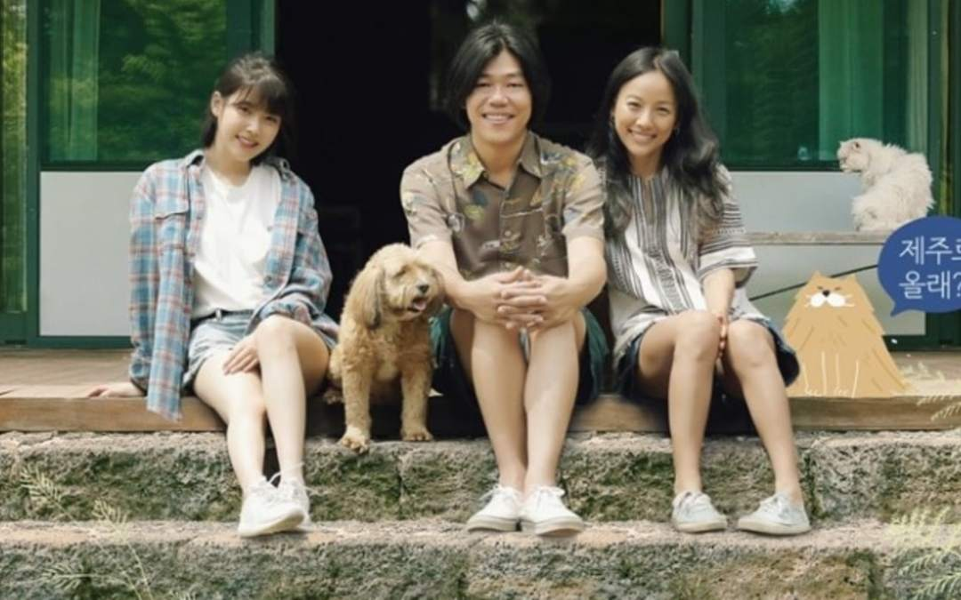 Hyori's Bed and Breakfast, sur Netflix
