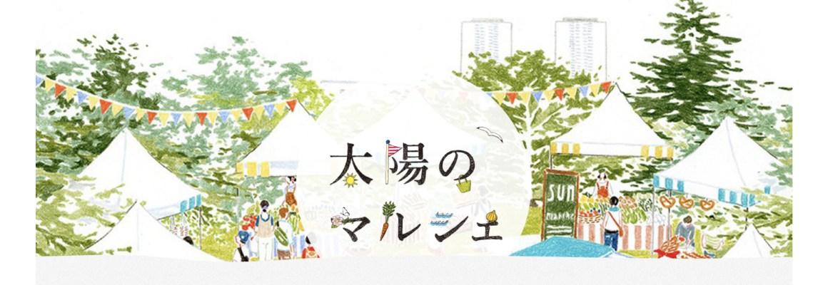 KOANDRO will be in Marche in Kachidoki 2