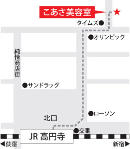 新店舗へのマップ