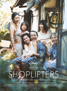 Poster for the Japanese movie Shoplifters