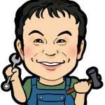 小林鈑金株式会社