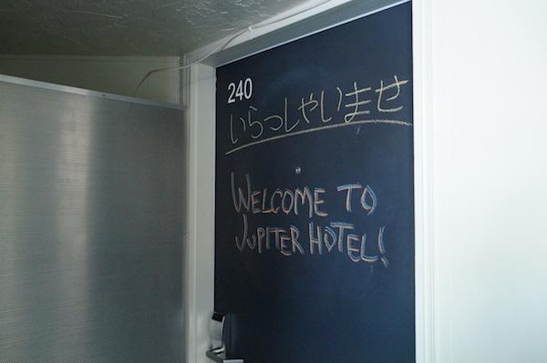 ポートランドの風変わりなホテル