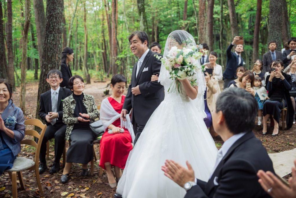 べるが(verga)での結婚式-父と娘