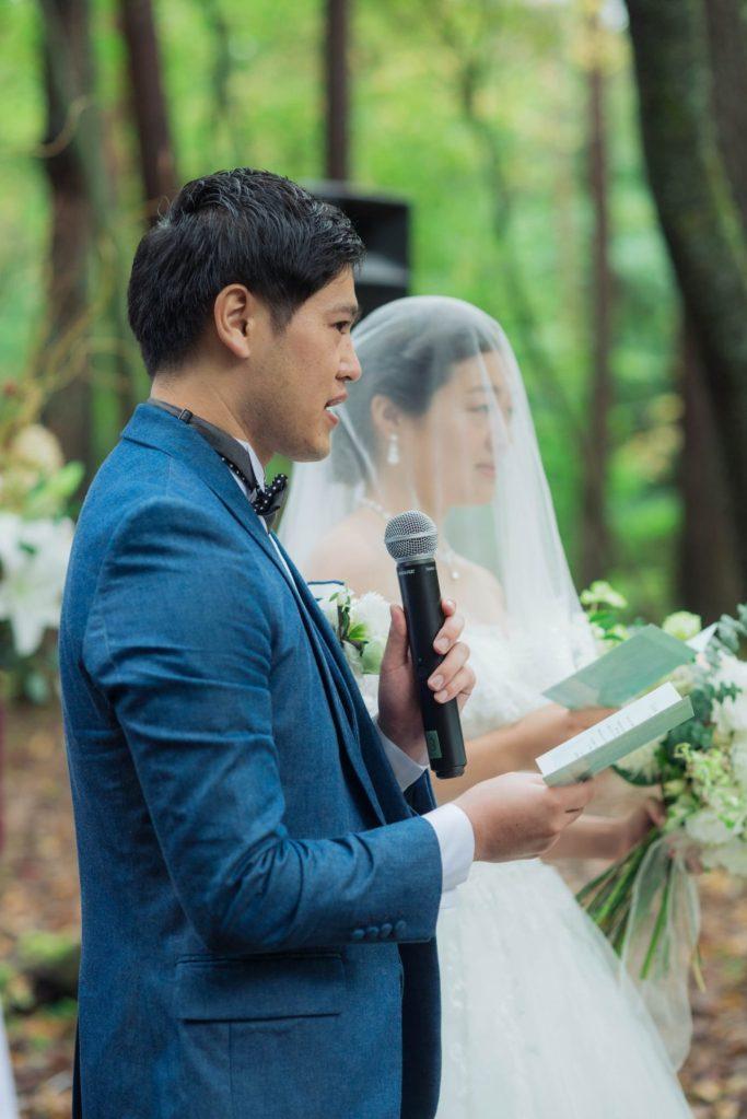 べるが(verga)での結婚式-誓いの言葉
