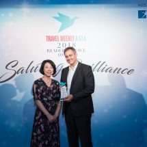 """HRS Wins in Asia; Named As """"Best Travel Management Solutions Provider"""" and """"Intelligent Business Hotel Management Platform of the Year"""""""
