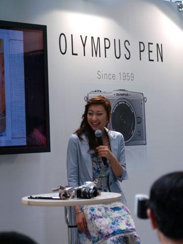 OLYMPUS EP1 EVENT