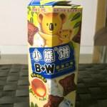 中国土産のコアラのマーチ!