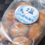 【北野エース】小さくて可愛い 塩あんドーナツ(三越星ヶ丘店) 2015.6.6
