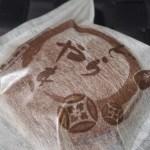 【たけおか家 宗美】名古屋市天白区のこだわりの和菓子屋さん