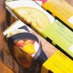 【やまや 買い物記録】2015.6.14(Sun) 藤が丘店 夏にオススメ!使いやすいタイカレーペースト他