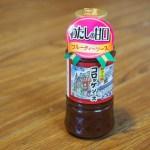 【越中高岡コロッケソース】フルーティで甘い コロッケの街のコロッケ専用ソース