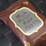 【ナゴヤ キッチュ エ ビオ】アンティークの「世にもおいしいチョコブラウニー」