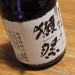 日本最高峰精米歩合の日本酒【獺祭(だっさい)】名古屋で買えるお店