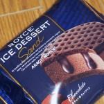【ロイズ アイスデザート】マツコ絶賛のアイスを食べてみました(その2)