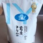 【旬楽膳】モンドセレクション金賞 とろみたっぷり岩泉ヨーグルト
