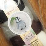 ダイソーの羊毛フェルトでペンギンひなを作ってみたのですが・・・