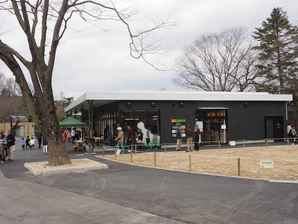 Higashiyama Zoo Shop