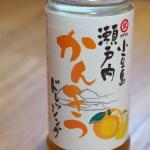 【ドレッシング】瀬戸内の恵み さっぱり柑橘系のドレッシング