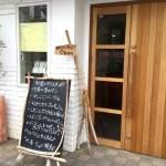【閉店】【太陽と海と里なパン屋 心】日進市 香久山の小さなパン屋さん