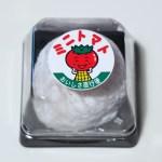 【夏の大福番外編】ミニトマトが丸ごと入った可愛らしい大福(岐阜多治見)