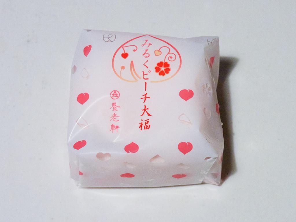 Milk Peach Daifuku