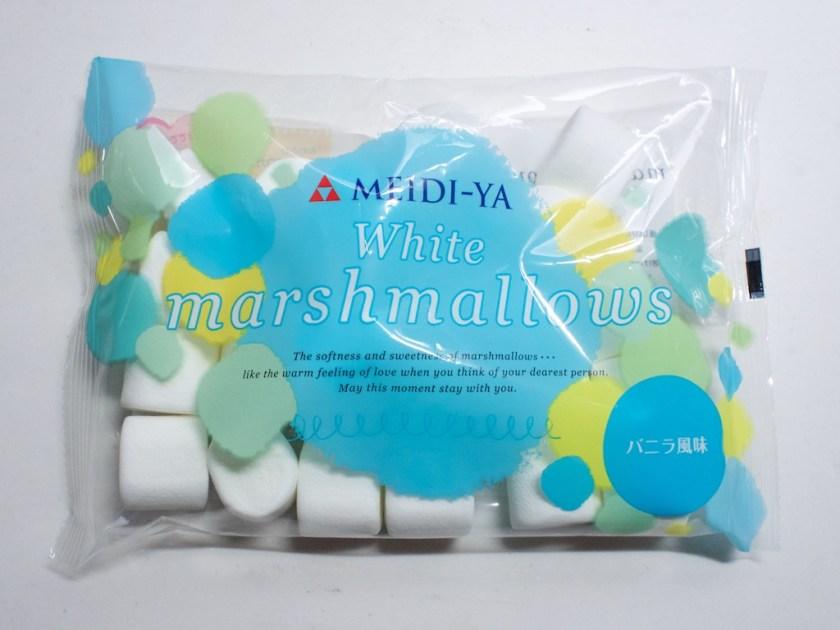 Marshmallow Yoghurt