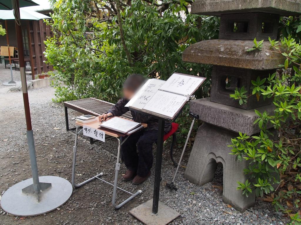 Asami Reizo Kakigori