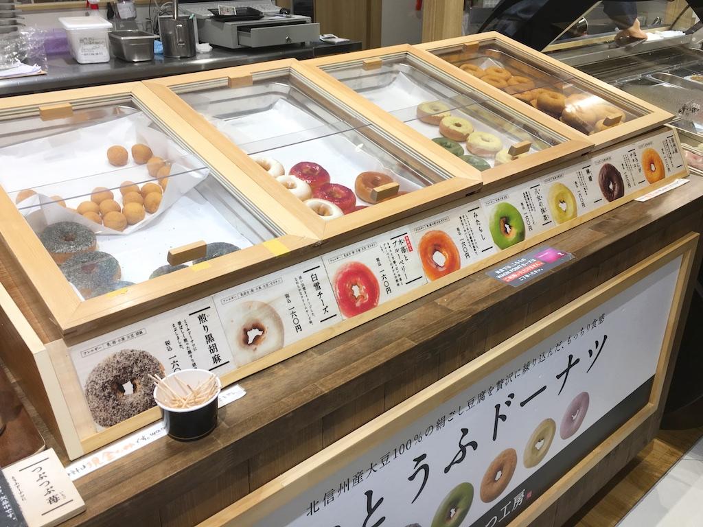 Kuzefuku Donut