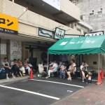 【うな富士】名古屋で一番美味しい?うなぎ屋さん 2017/8/18