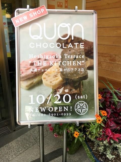 Quon Chocolate