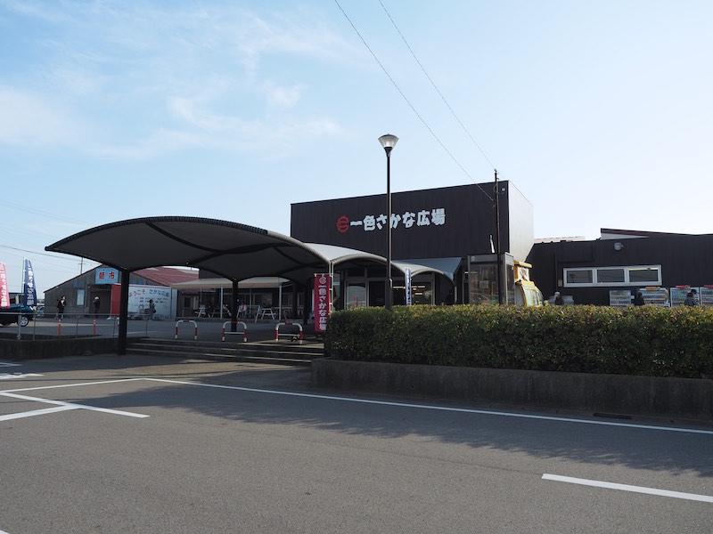 Isshiki Sakana Ichiba