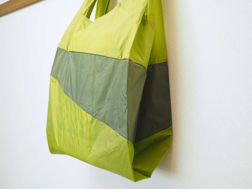 Suzan Bijl Shopping Bag