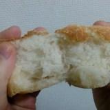 何でも作れる基本のふわパンの作り方&レシピ!活用自由自在!
