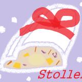 シュトーレンの作り方と予算を詳しく調べてみた!これがリッチなクリスマス菓子だ!