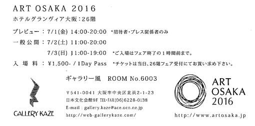 CCF20160629_0001