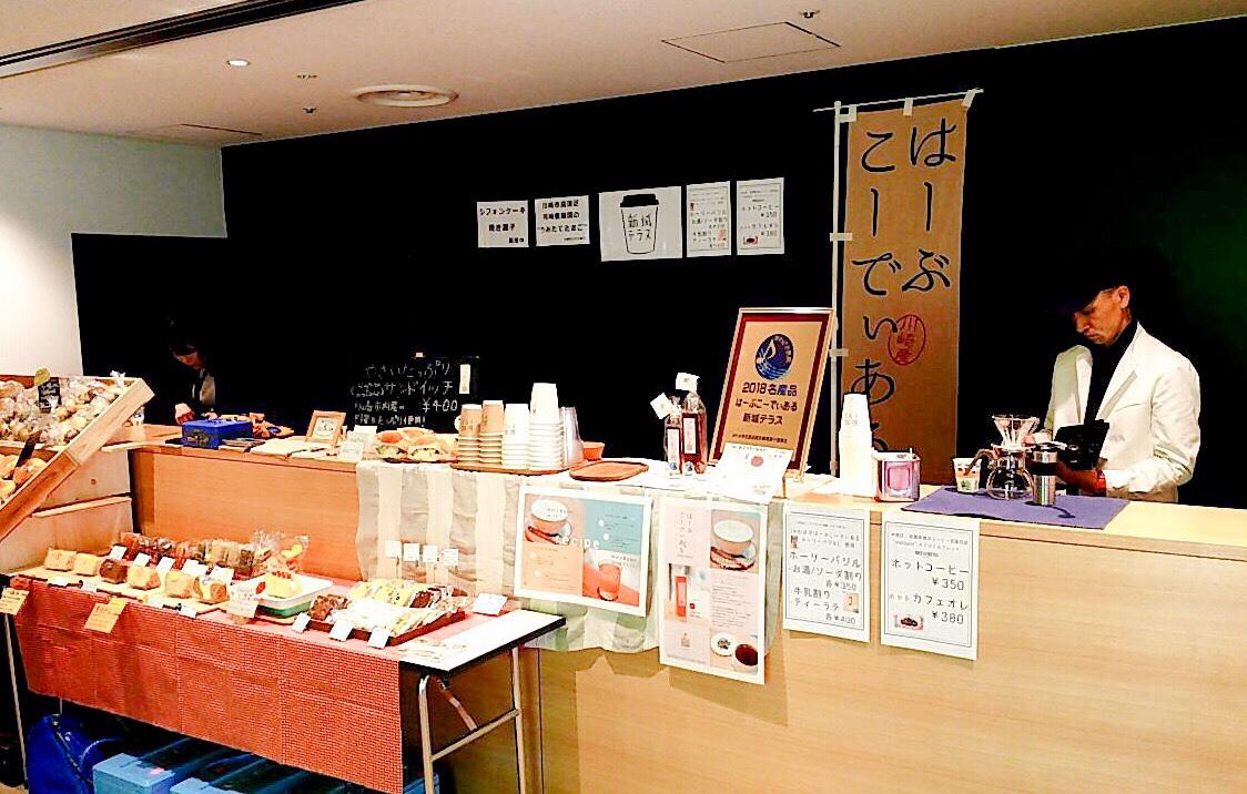 2019.2.8&9 川崎国際環境技術展 出店