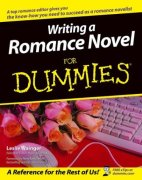 romance for dummies