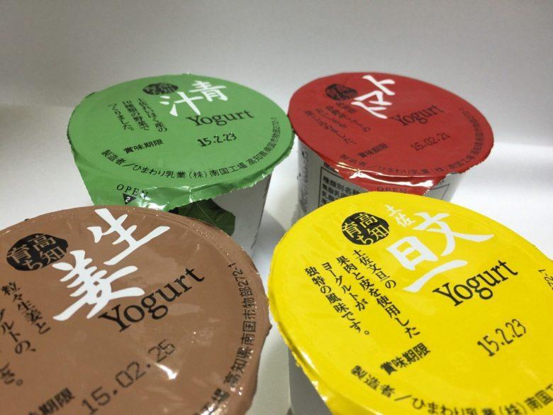 高知産「トマト味」「生姜味」のヨーグルトを食べてみた!