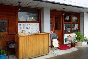 【高知大学近く】暖家(だんけ)のカレー定食でお腹いっぱいに