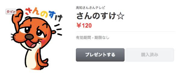 スクリーンショット 2015-08-05 16.57.05