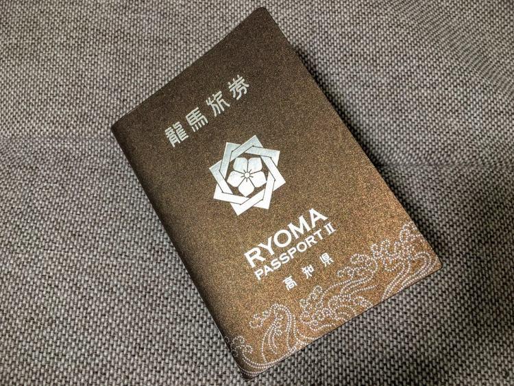 大好評の龍馬パスポートが期間再延長! お持ちの方はどんどん使っていきましょう!