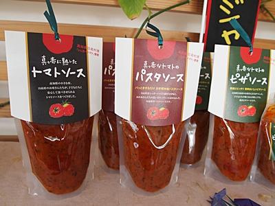 お土産に最適!「真っ赤なトマトのパスタソース」が最強な件