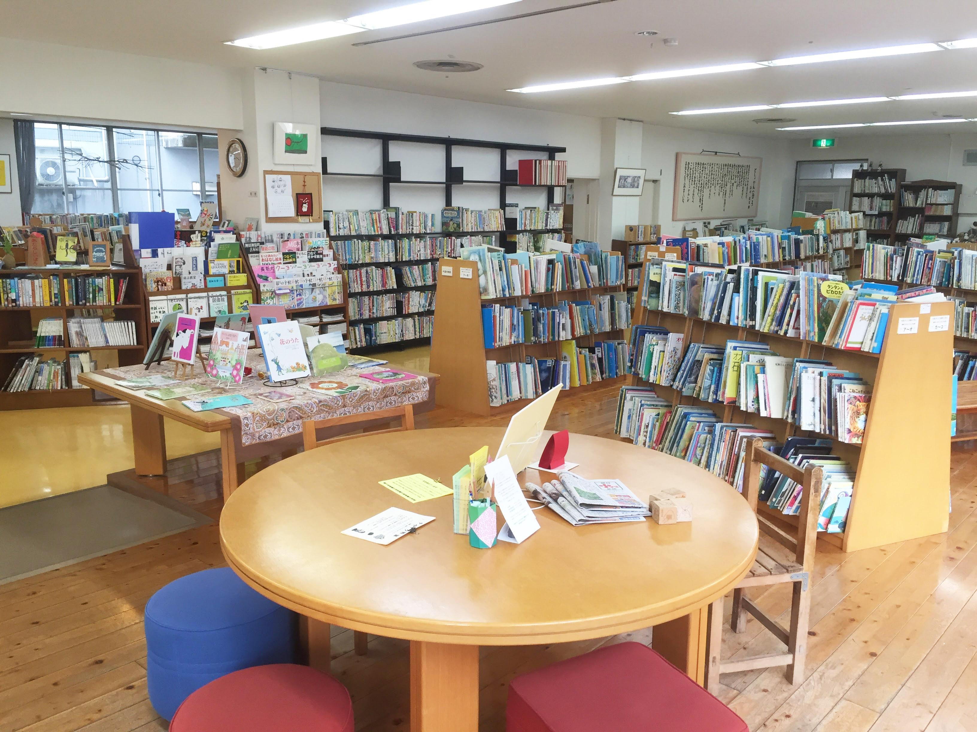 高知こどもの図書館(1)