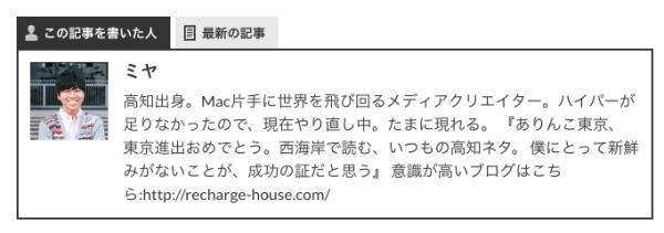 スクリーンショット 2016-04-01 17.01.34
