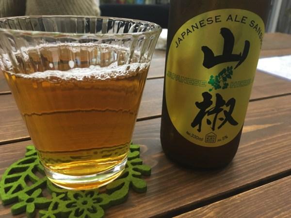 【情報更新】たくさんの地ビールが楽しめる須崎の新しい居酒屋さん『サカヤノツマミグラ』鶏のタタキも美味しいよ!